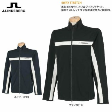 Jリンドバーグ J.LINDEBERG メンズ ロゴ刺繍 ラインデザイン 裏起毛 長袖 フルジップ ジャケット 071-53911 2020年モデル 詳細2