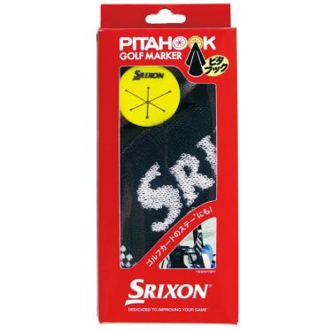 スリクソン SRIXON タオルハンガー マーカーセット GGF-25316 2020年モデル 詳細2