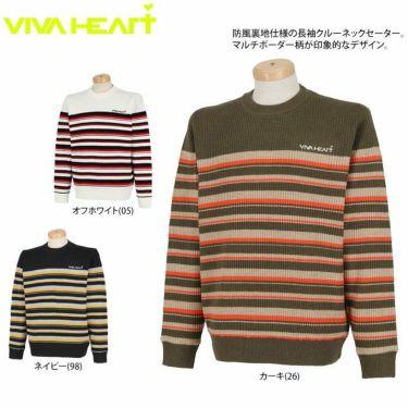 ビバハート VIVA HEART メンズ マルチボーダー柄 裏地付き 長袖 クルーネック セーター 011-13011 2020年モデル 詳細2