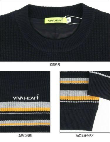 ビバハート VIVA HEART メンズ マルチボーダー柄 裏地付き 長袖 クルーネック セーター 011-13011 2020年モデル 詳細4