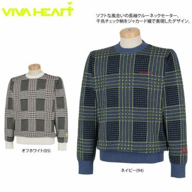 ビバハート VIVA HEART メンズ 千鳥チェック柄 ジャガード 長袖 クルーネック セーター 011-13012 2020年モデル 詳細2