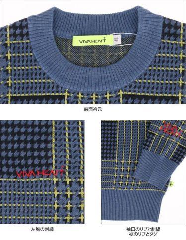 ビバハート VIVA HEART メンズ 千鳥チェック柄 ジャガード 長袖 クルーネック セーター 011-13012 2020年モデル 詳細4