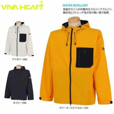 ビバハート VIVA HEART メンズ ワッペン ロゴプリント 撥水 ラインデザイン 長袖 フルジップ ブルゾン 011-53912 2020年モデル 詳細2