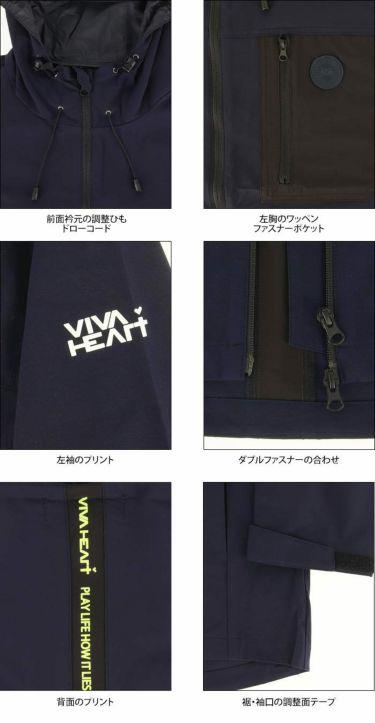 ビバハート VIVA HEART メンズ ワッペン ロゴプリント 撥水 ラインデザイン 長袖 フルジップ ブルゾン 011-53912 2020年モデル 詳細4