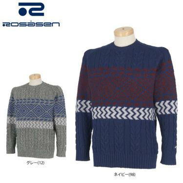 ロサーセン Rosasen メンズ ケーブル編み 長袖 クルーネック セーター 044-13011 2020年モデル 詳細1