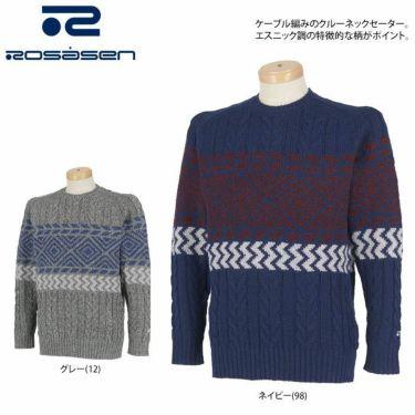 ロサーセン Rosasen メンズ ケーブル編み 長袖 クルーネック セーター 044-13011 2020年モデル 詳細2