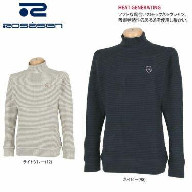ロサーセン Rosasen メンズ ボーダー柄 長袖 モックネックシャツ 044-23012 2020年モデル 詳細2