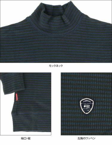 ロサーセン Rosasen メンズ ボーダー柄 長袖 モックネックシャツ 044-23012 2020年モデル 詳細4