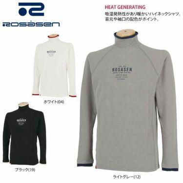 ロサーセン Rosasen メンズ ロゴプリント 長袖 ハイネックシャツ 044-23914 2020年モデル 詳細2