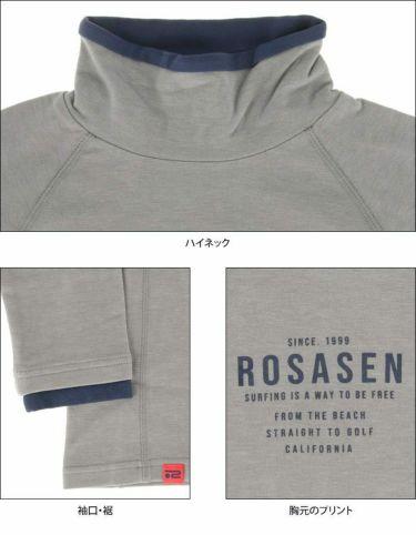 ロサーセン Rosasen メンズ ロゴプリント 長袖 ハイネックシャツ 044-23914 2020年モデル 詳細4