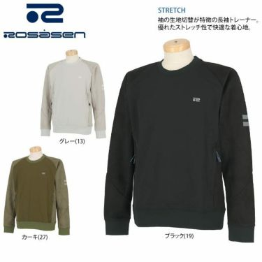 ロサーセン Rosasen メンズ 生地切替 ロゴプリント 長袖 トレーナー 044-33912 2020年モデル 詳細2