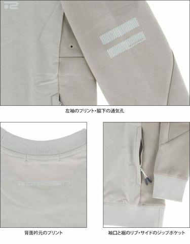 ロサーセン Rosasen メンズ 生地切替 ロゴプリント 長袖 トレーナー 044-33912 2020年モデル 詳細4