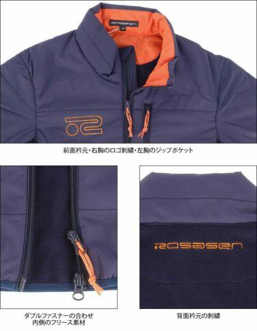 ロサーセン Rosasen メンズ ロゴ刺繍 中綿 長袖 フルジップ ブルゾン 044-53012 2020年モデル 詳細4