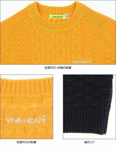 ビバハート VIVA HEART レディース カラーブロック ケーブルニット 長袖 クルーネック セーター 012-13011 2020年モデル 詳細4