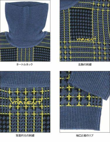 ビバハート VIVA HEART レディース 千鳥チェック柄 ダブルジャガード 長袖 タートルネック セーター 012-13012 2020年モデル 詳細4