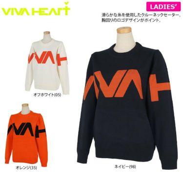 ビバハート VIVA HEART レディース ロゴインターシャ 長袖 クルーネック セーター 012-13910 2020年モデル 詳細2