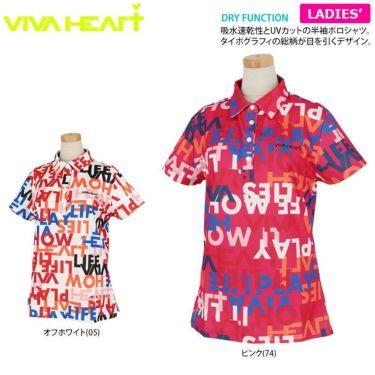 ビバハート VIVA HEART レディース タイポグラフィ柄 鹿の子 半袖 ポロシャツ 012-23843 2020年モデル 詳細2