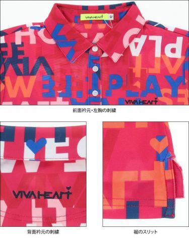 ビバハート VIVA HEART レディース タイポグラフィ柄 鹿の子 半袖 ポロシャツ 012-23843 2020年モデル 詳細4