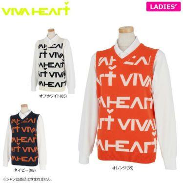 ビバハート VIVA HEART レディース ロゴデザイン Vネック ニットベスト 012-43972 2020年モデル 詳細1