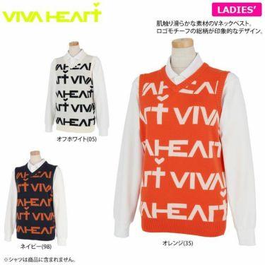 ビバハート VIVA HEART レディース ロゴデザイン Vネック ニットベスト 012-43972 2020年モデル 詳細2