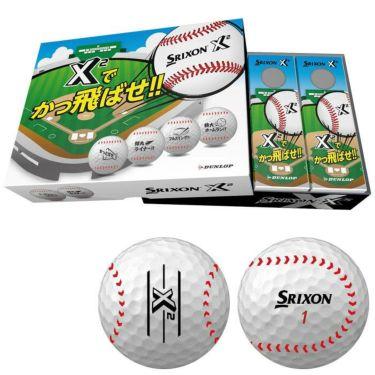 スリクソン SRIXON X2 エックスツー かっ飛ばせ ゴルフボール 1ダース(12球入り) かっ飛ばせ(ホワイト)
