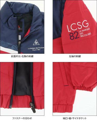 ルコック Le coq sportif メンズ 撥水 中綿 2WAY フルジップ ブルゾン QGMQJK04 2020年モデル 詳細2