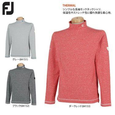 フットジョイ FootJoy メンズ 裏起毛 長袖 モックネックシャツ FJ-F20-S17 2020年モデル 詳細3