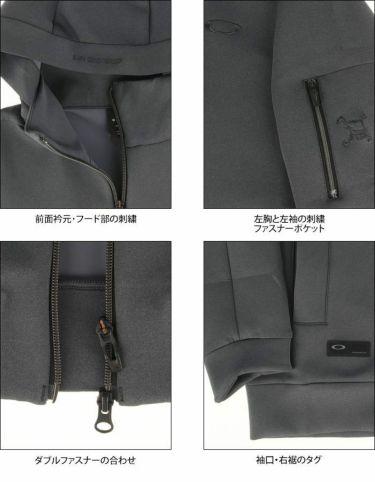 オークリー OAKLEY メンズ SKULL ストレッチ ダブルニット 長袖 フルジップ フーディー FOA401676 2020年モデル 詳細4