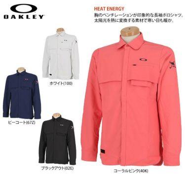 オークリー OAKLEY メンズ SKULL ロゴ刺繍 生地切替 ベンチレーション 長袖 ポロシャツ FOA401678 2020年モデル 詳細2