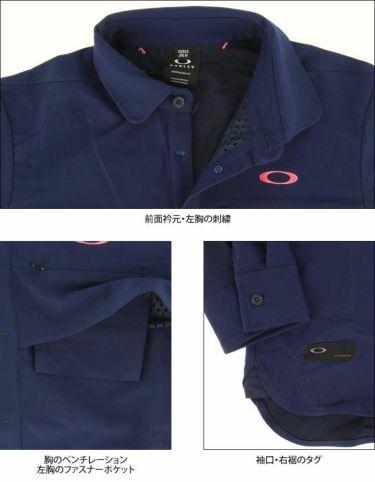 オークリー OAKLEY メンズ SKULL ロゴ刺繍 生地切替 ベンチレーション 長袖 ポロシャツ FOA401678 2020年モデル 詳細4