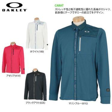 オークリー OAKLEY メンズ SKULL ロゴテープ 生地切替 長袖 ポロシャツ FOA401680 2020年モデル 詳細2