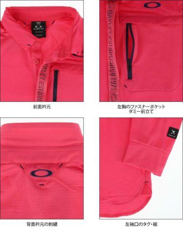オークリー OAKLEY メンズ SKULL ロゴテープ 生地切替 長袖 ポロシャツ FOA401680 2020年モデル 詳細4