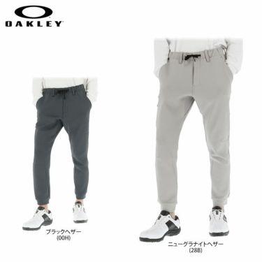 オークリー OAKLEY メンズ SKULL ストレッチ ダブルニット ジョガーパンツ FOA401685 2020年モデル 詳細1