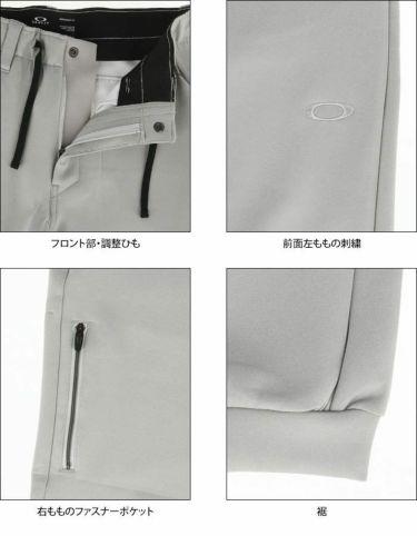 オークリー OAKLEY メンズ SKULL ストレッチ ダブルニット ジョガーパンツ FOA401685 2020年モデル 詳細5