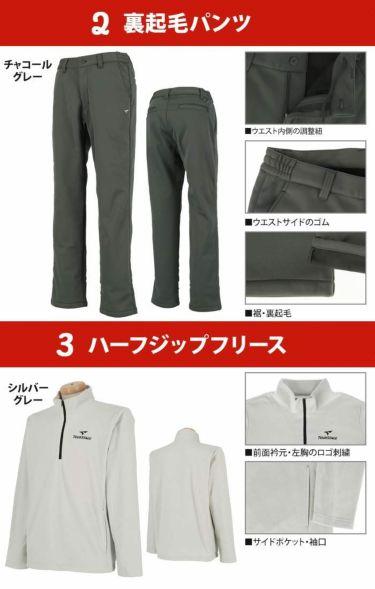 豪華6点セット ツアーステージ TOURSTAGE 2021年新春 メンズ ゴルフウェア福袋 詳細4
