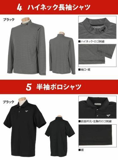 豪華6点セット ツアーステージ TOURSTAGE 2021年新春 メンズ ゴルフウェア福袋 詳細5