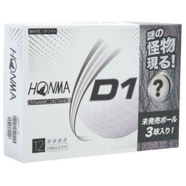 本間ゴルフ D1 お試し限定パック ゴルフボール 1ダース(D1ボール9球入り、未発売ボール3球入り) お試しパック(ホワイト)