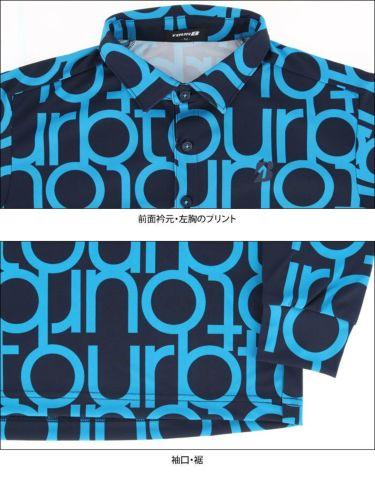 ブリヂストンゴルフ TOUR B メンズ 撥水 タイポグラフィ柄 防風 長袖 ポロシャツ SGM07F 2020年モデル 詳細4