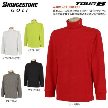 ブリヂストンゴルフ TOUR B メンズ 起毛生地 ロゴ刺繍 長袖 タートルネックシャツ SGM30F 2020年モデル 詳細2