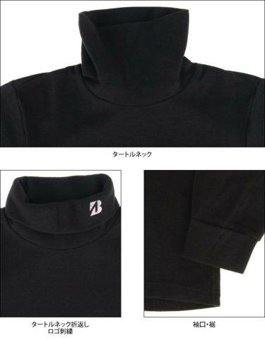 ブリヂストンゴルフ TOUR B メンズ 起毛生地 ロゴ刺繍 長袖 タートルネックシャツ SGM30F 2020年モデル 詳細4