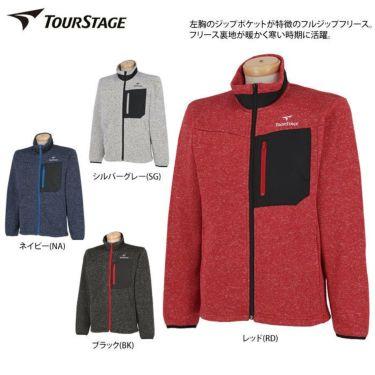 ツアーステージ TOURSTAGE メンズ フリース 長袖 フルジップ ブルゾン STT91D 詳細2