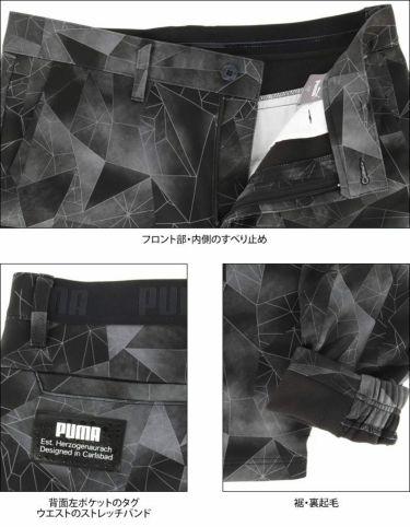 プーマ PUMA メンズ グラフィックプリント 裏起毛 ジョガーパンツ 930113 2020年モデル 詳細5