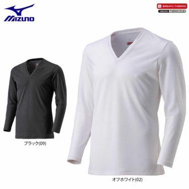 ミズノ MIZUNO メンズ ブレスサーモアンダー 長袖 Vネック インナーシャツ C2JA0610 2020年モデル 詳細1