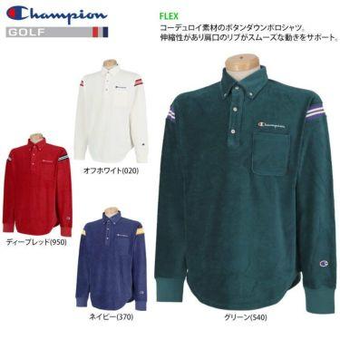 チャンピオンゴルフ Champion GOLF メンズ ストレッチ コーデュロイ 長袖 ボタンダウン ポロシャツ C3-SG406 2020年モデル 詳細2