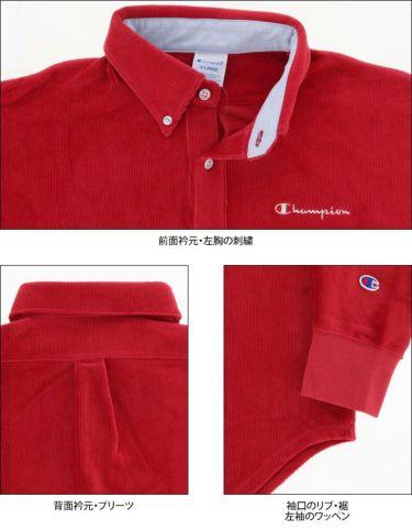 チャンピオンゴルフ Champion GOLF メンズ ストレッチ コーデュロイ 長袖 ボタンダウン ポロシャツ C3-SG406 2020年モデル 詳細4