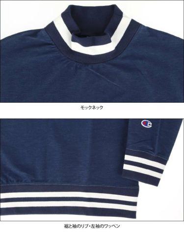 チャンピオンゴルフ Champion GOLF メンズ ストレッチ 長袖 モックネックシャツ C3-SG408 2020年モデル 詳細4