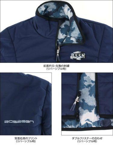 ロサーセン Rosasen メンズ 圧縮袋付き リバーシブル 中綿 カモフラージュ柄 長袖 フルジップ ブルゾン 044-53111 2020年モデル 詳細6