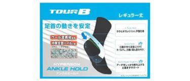 ブリヂストン TOUR B レギュラー メンズ ソックス SOWG93 BK ブラック 2020年モデル 詳細1