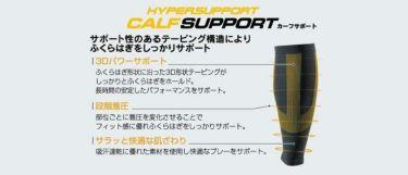 ブリヂストン TOUR B ユニセックス カーフサポート SOG901 BK ブラック 詳細2