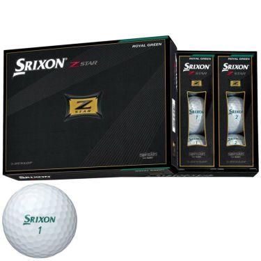 ダンロップ スリクソン Z-STAR 2021年モデル ゴルフボール ロイヤルグリーン 1ダース(12球入り) ロイヤルグリーン